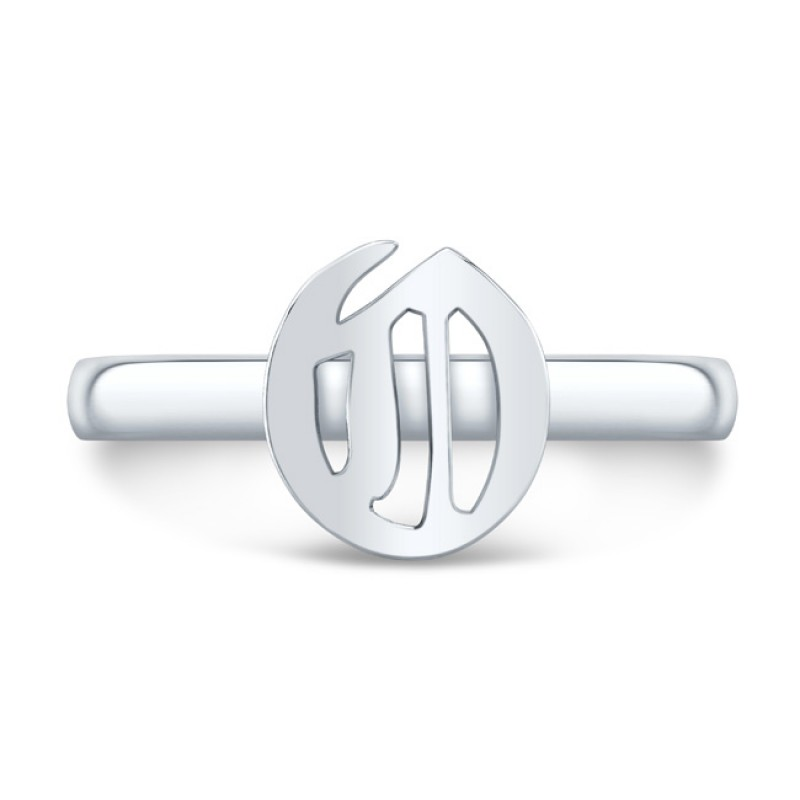 14k White Gold Old English Initial Letter Ring