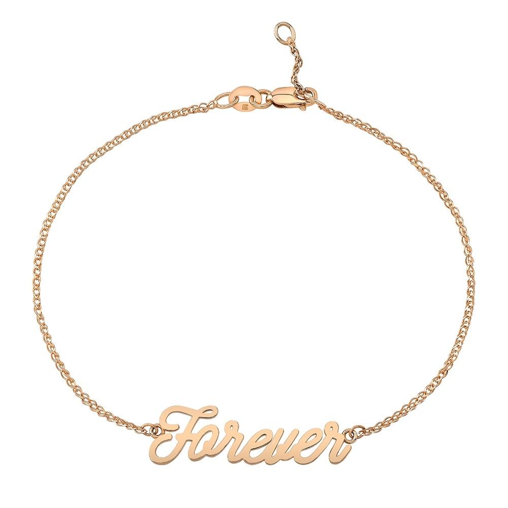 14k Rose Gold Script Forever Bracelet
