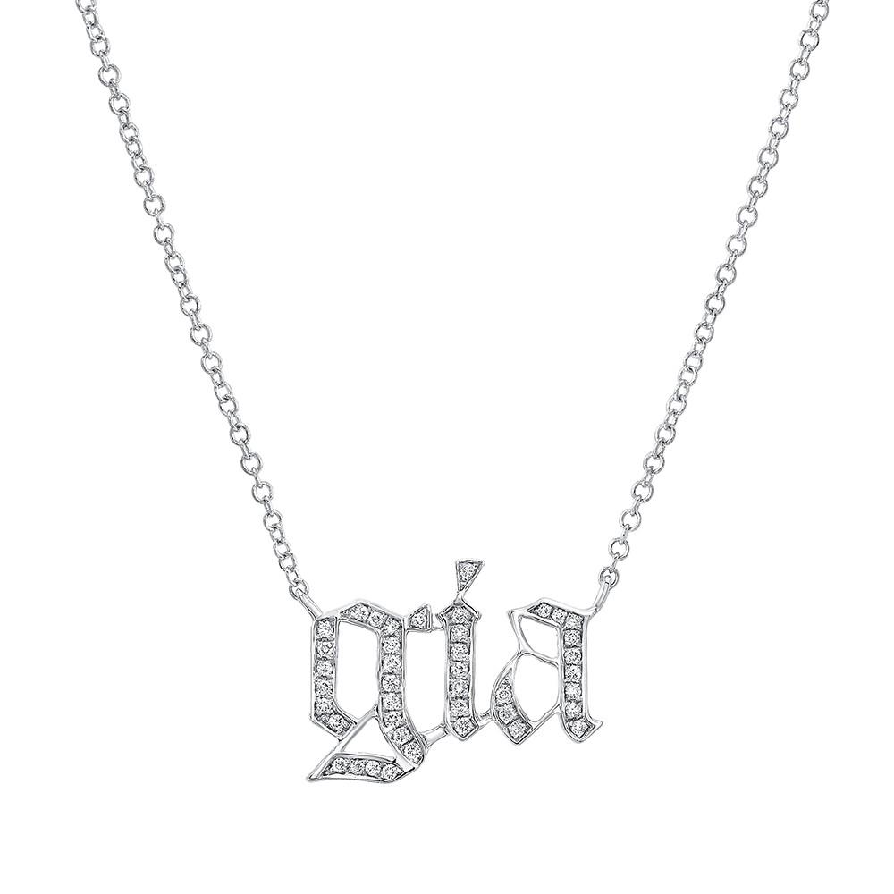 14k White Gold Diamond Old English Name Necklace